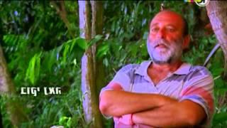 getlinkyoutube.com-Survivor Israel VIP S06E17