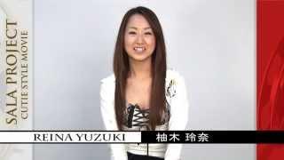 getlinkyoutube.com-yuzukiPV