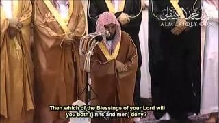getlinkyoutube.com-Mekke İmamı Mahir-Rahman Suresi (Surah Ar Rahman - Sheikh Maher Al Muaiqly)