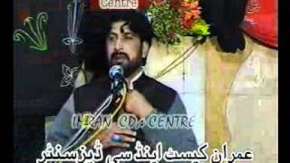 getlinkyoutube.com-ZAKIR SYED MUSHTAQ HUSSAIN SHAH MAJLIS AT DARBAR BIBI PAKDAMAN LAHORE