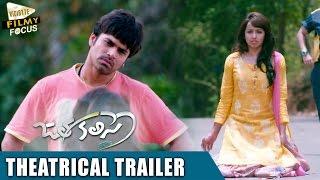 getlinkyoutube.com-Jatha Kalise Theatrical Trailer || Ashwin, Tejaswini - Filmy Focus