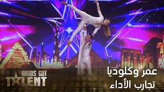 getlinkyoutube.com-Arabs Got Talent - عمر وكلوديا - المغرب