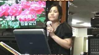 고마운당신에게(노래강사/박선영)노래교실,가요교실,노래배우기