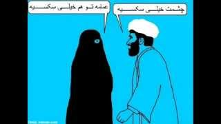 getlinkyoutube.com-asghar_oslo_آموزش سکس در یکی از مساجد توسط یک آخوند
