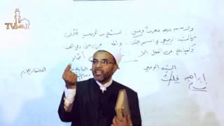 getlinkyoutube.com-المعرب والمبنى من الاسماء شرح الفية ابن مالك الجزء السادس للدكتور محمد حسن عثمان