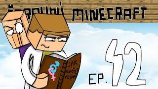 getlinkyoutube.com-[GEJMR] Čarovný Minecraft - ep 42 - Dungeon a Villagers