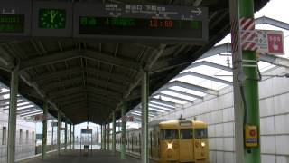 getlinkyoutube.com-防府駅発車標