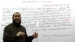 getlinkyoutube.com-نماذج إختبارات العلوم الإسلامية 1 ‹ بكالوريا الجزائر 2013