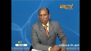 getlinkyoutube.com-Eritrean News - Tigrinya - 22 November 2015 - Eritrea TV