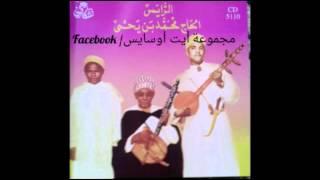 getlinkyoutube.com-الرايس الحاج محمد بن يحيى