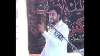 getlinkyoutube.com-Zakir Taqi Abbas Qayamat 25 August 2014 Ameer Mukhtar Hakeemwala Jhang