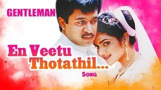 AR Rahman Hit Songs | En Veetu Thotathil Video Song | Gentleman Tamil Movie | Arjun | Madhoo