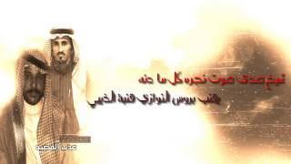 getlinkyoutube.com-#مسحوب يا مل قلبٍ هواجيسه يسجنه - عبدالله بن زويبن