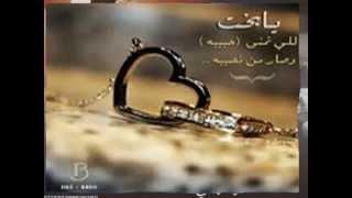 getlinkyoutube.com-ضاع حلمة وحلمها / قصيدة الشاعر فيصل العدواني وتصميمي