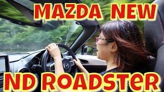 getlinkyoutube.com-MAZDA 新型ロードスターで秩父定峰峠をドライブ