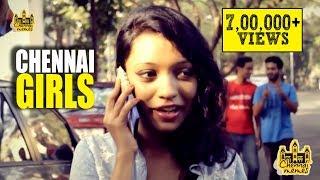 Chennai Girls | Every Chennai Girl in the World | Chennai Memes