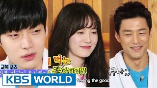 getlinkyoutube.com-Happy Together - Ji Jinhee, Koo Hyesun, & Ahn Jaehyeon,(2015.03.05)