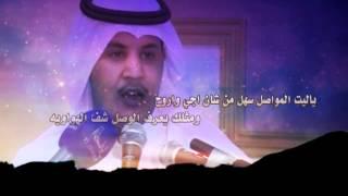 getlinkyoutube.com-شيلة حب حربيه كلمات عمر الجابري أداء عبدالله الخنفري ومسفر بن سالم