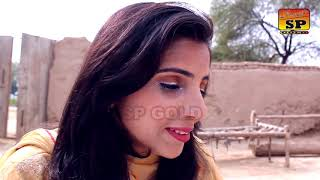 Sajan Piyare Dildar Mano Singer Asif Ali Baghdadi  Saraki Punjabi Song 2018 By Shaheen Production