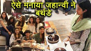 Jhanvi Kapoor Birthday: Here's How Jhanvi Celebrated Her 21st Birthday | FilmiBeat