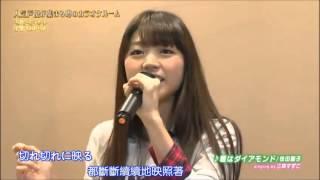 getlinkyoutube.com-神OK HikariTV特別版 第1回「三森/瞳はダイアモンド」