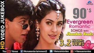 90's Evergreen Romantic Songs   JHANKAR BEATS | Romantic Love Songs | JUKEBOX | Best Hindi Songs