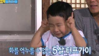 getlinkyoutube.com-[HOT] 아빠 어디가 - 상남자 야성미 폭발! 화를 억누를 수 없는 5살 터프가이 민율이 20130811