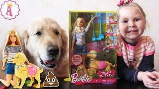 getlinkyoutube.com-Barbie Walk & Potty Pup Кукла барби с собачкой какает ходит убирает Алиса и Граф распаковка игрушек
