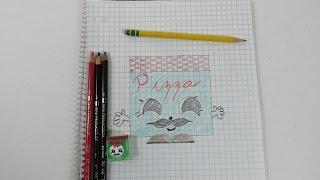 getlinkyoutube.com-Learn How To Draw Shopkins Pa Pizza With Paul