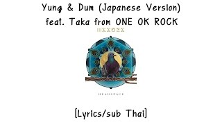 Issues - Yung & Dum (Japanese Version) feat. Taka from ONE OK ROCK (sub Thai)