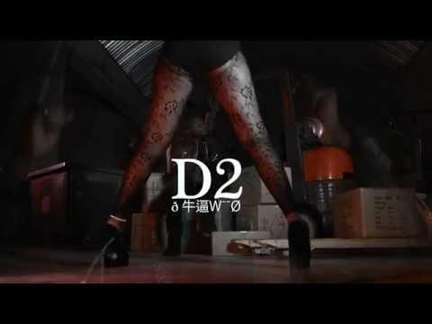 D2 Genesis | Fanmilk ft. Joey B Official Video @D2ghana