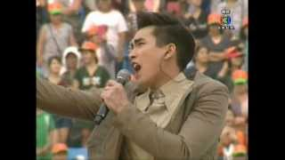 getlinkyoutube.com-Nadech&Yaya Ch.3 Sup'tar Party concert 6/4/13