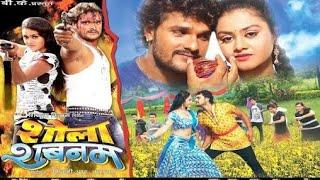 New Bhojpuri Hot Full Movie Khesari Lal Yadav 2018