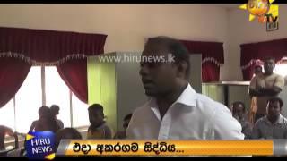 Diwulapitiya Protest aginst Ranjan Ramanayake