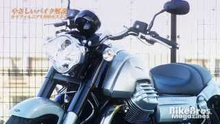 getlinkyoutube.com-やさしいバイク解説:モトグッツィ カリフォルニア 1400 カスタム