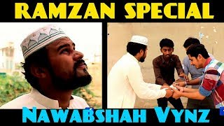 Ramzan 2017 special video | funny videos | Nawabshah vynz