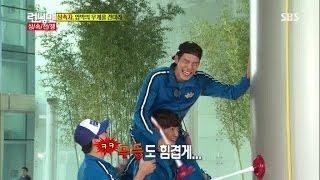 [ RM Funny ] Aristocratic game Park Shin Hye,Kim Woo Bin,Choi Jin Hyuk