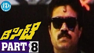 getlinkyoutube.com-The City Full Movie Part 8 || Suresh Gopi, Urvashi, Durga || I V Shashi || Johnson