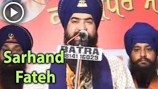 getlinkyoutube.com-Sarhand Fateh ( khalsa Raj Part - 1) G. Tarsem Singh Moranwali)