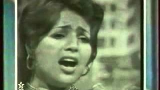 نعيمة سميح -غاب علي لهلال (أغاني خالدة)