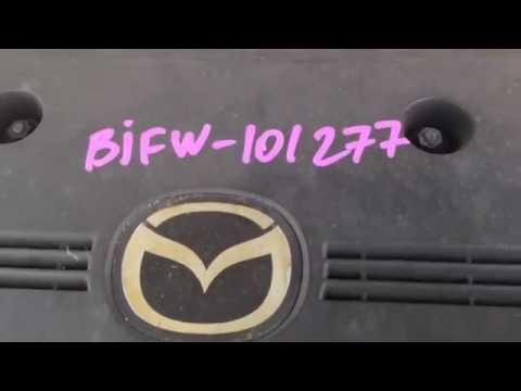 Где задние тормозные диски у Мазда Bongo Friendee