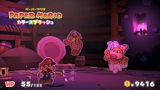 getlinkyoutube.com-【Wii U】ペーパーマリオ カラースプラッシュ ボス戦 ウェンディ