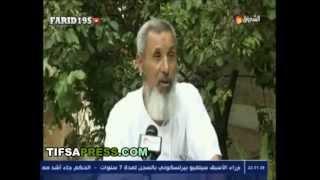 getlinkyoutube.com-الارهابى الذي اختطف الشهيد معتوب لوناس 1994