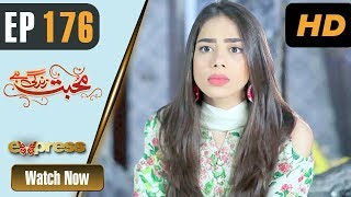 Pakistani Drama | Mohabbat Zindagi Hai - Episode 176 | Express Entertainment Dramas | Madiha