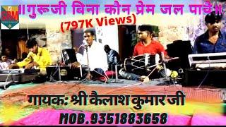 getlinkyoutube.com-New Rajasthani Bhajan