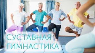 getlinkyoutube.com-Суставная гимнастика М.С. Норбекова (Полная версия)