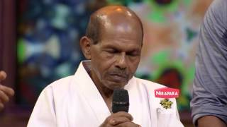 getlinkyoutube.com-Ugram Ujjwalam 2 | Episode 27 - Sreedharan with beloved wife | Mazhavil Manorama