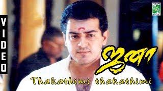 Thakathimi thakathimi  Video | Jana |Ajith | Sneha | Dhina