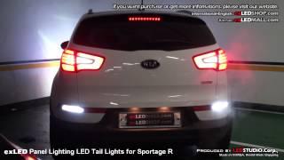 getlinkyoutube.com-exLED Panel Lighting LED Tail Lights for Sportage R/스포티지 면발광 테일램프