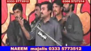 getlinkyoutube.com-Zakir Qazi Waseem Abbas majlis 10 Safar 1435 hijri at Mandi Baha ul Deen